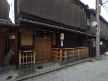 Geisha and Maiko boarding house